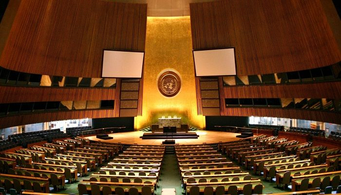 United Nations General Assembly Hall || Photo: Collected