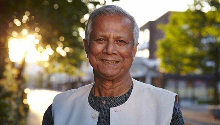 Nobel Laureate Muhammad Yunus || Photo: Collected