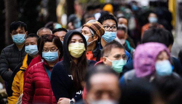 Global Coronavirus Cases Top 226 Million
