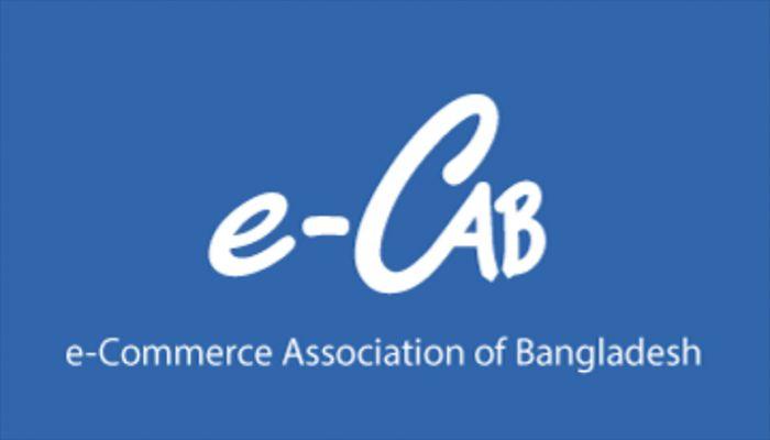 e-CAB Suspends Membership of Evaly, Dhamaka