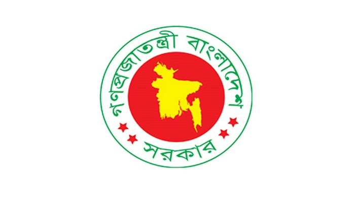 Bangladesh Govt logo || Photo: Collected