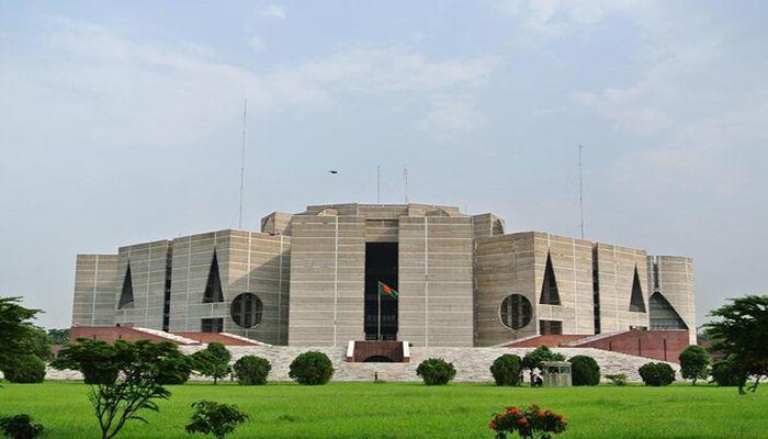 Gandhi Ashram (Board of Trustees) Bill, 2021 Passed in JS
