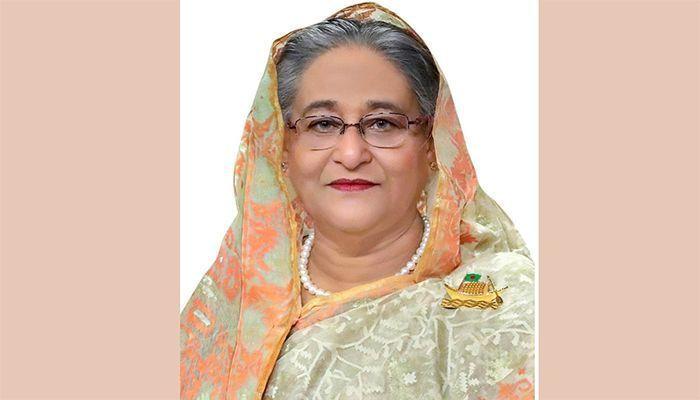 BTV Celebrates PM Sheikh Hasina's 75th Birthday