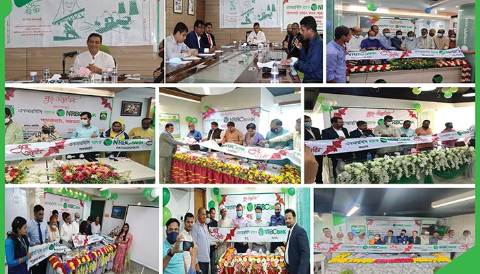 NRBC Bank Launches 11 Sub-Branches in Honor of Prime Minister Sheikh Hasina on Her Birthday