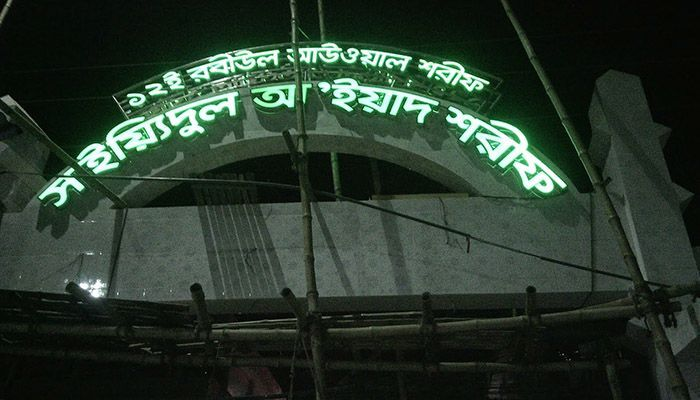 Writ in HC Seeking Info about Assets of Rajarbagh Darbar Sharif
