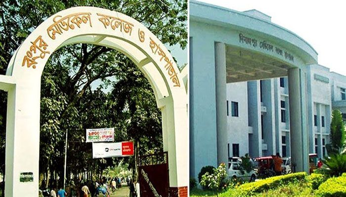 Lowest 6.88pc Covid-19 Positivity Rate in 5 Months in Rangpur