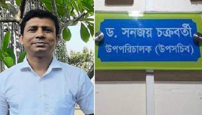 Home Ministry Deputy Secretary Sanjay Chakraborty || Photo: Collected