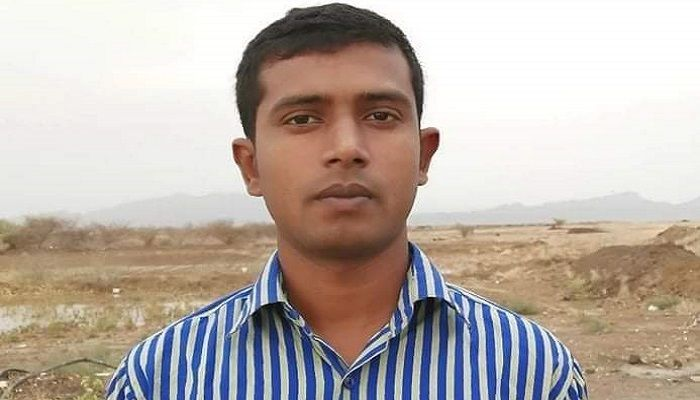 Bangladeshi Youth Killed in Saudi Arabia Accident