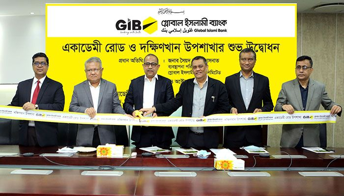 Global Islami Bank Opens Two More Sub-Branches in Dhaka, Feni