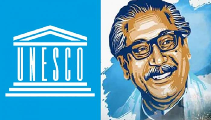 PM to Visit France in Mid-Nov to Attend UNESCO-Bangabandhu Prize