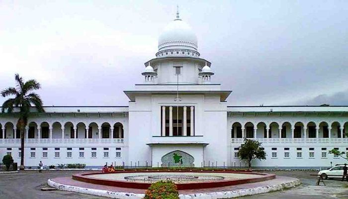 The High Court || Photo: Collected