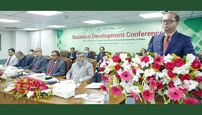 IBBL Dhaka Central, South Zone & Corporate Branches Hold Business Conference