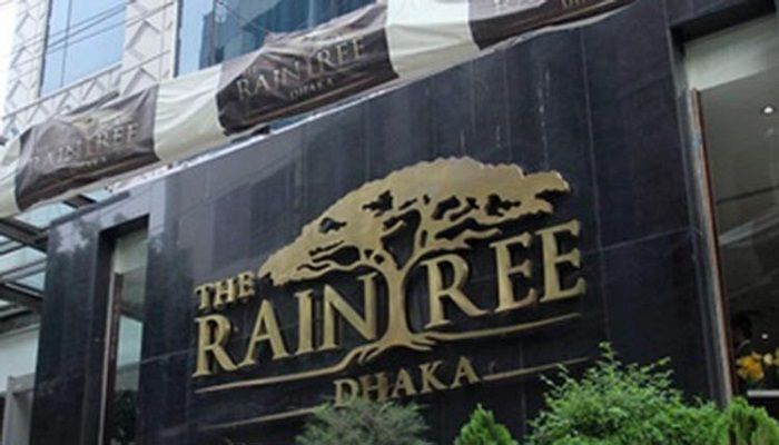 Raintree Hotel    Photo: Collected