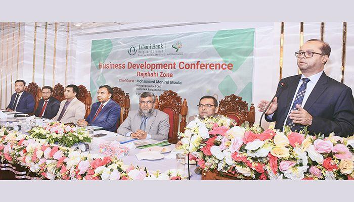 IBBL Rajshahi Zone Holds Business Development Conference