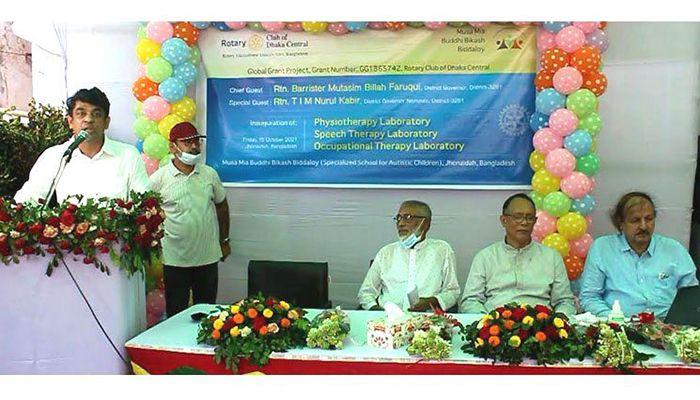 4 Specialized Labs Inaugurated at Jhenaidah's Musa Miah Buddhi Bikash Bidyaloy