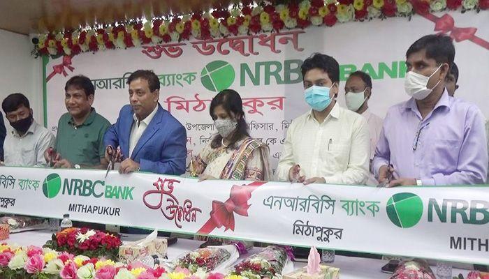 NRBC Bank Launches its Banking Services at Rangpur's Mithapukur