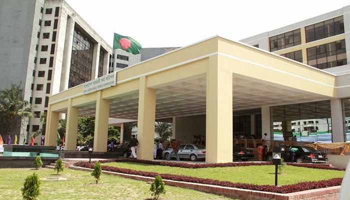 Bangladesh Public Service Commission (BPSC) || Photo; Collected