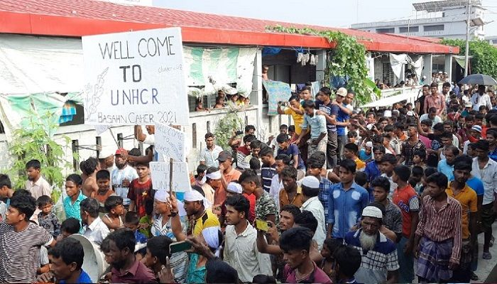 The Rohingyas in Bhasan Char || Photo: Collected