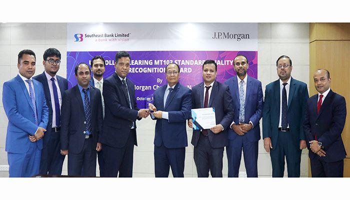 "Southeast Bank Wins ""J P Morgan's Award"""