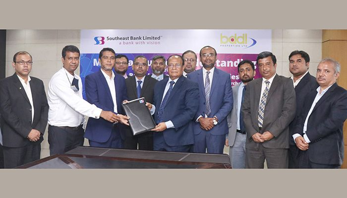 Southeast Bank Signed an Agreement  with BDDL Properties Ltd.