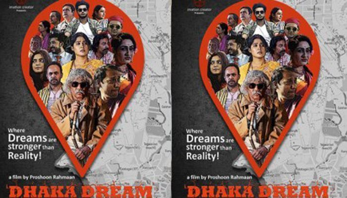 'Dhaka Dream' To Be Released after 5 Years