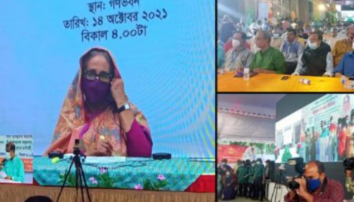 PM Hasina Exchanges Greetings Virtually with Hindu Community    Photo: Collected